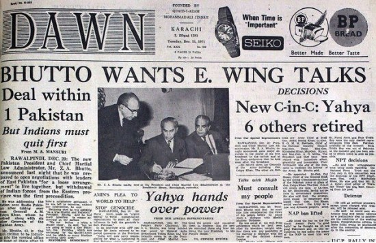 old-and-rare-newspapers-about-pakistan-dawn-newspaper-edition-of-december-21-1971-yahya-hands-over-power-to-bhutto-rare-newspapers2
